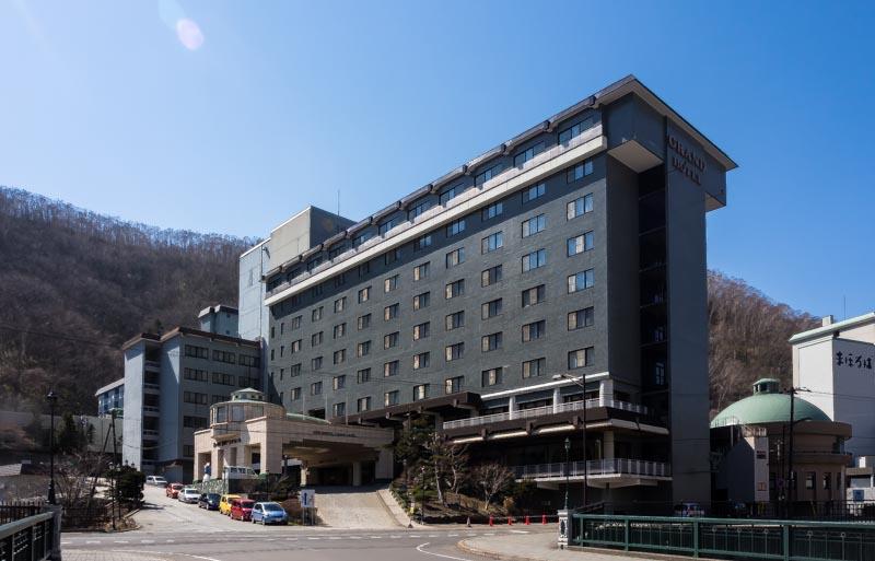 登別グランドホテル