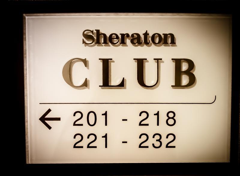 kiroro sheraton club