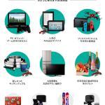 2017Amazon Cyber Monday Sale