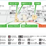 宮崎空港お土産屋2F