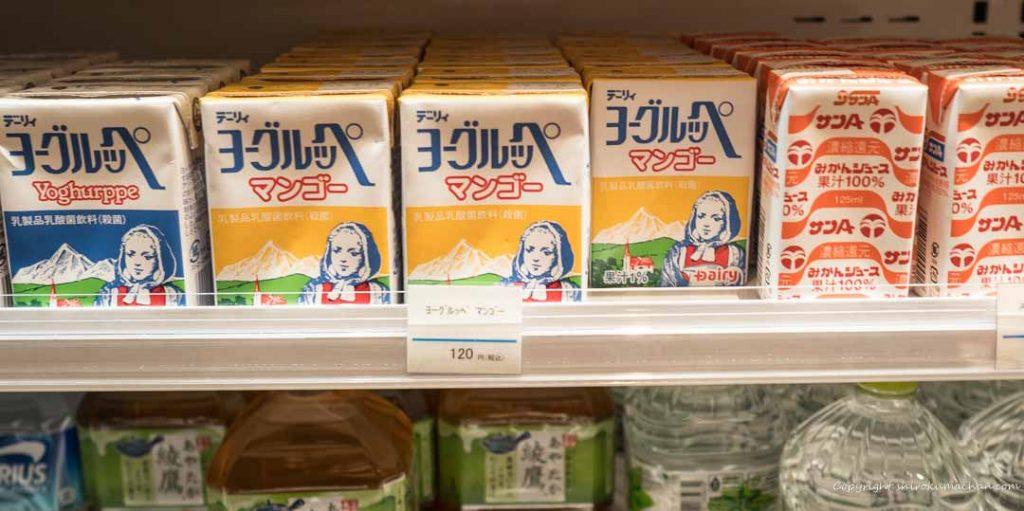 宮崎土産 ヨーグルッペ
