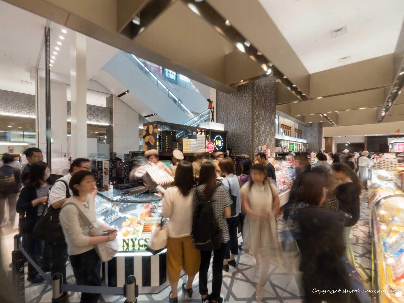 東京駅大丸 ニューヨークシティキャラメルサンド