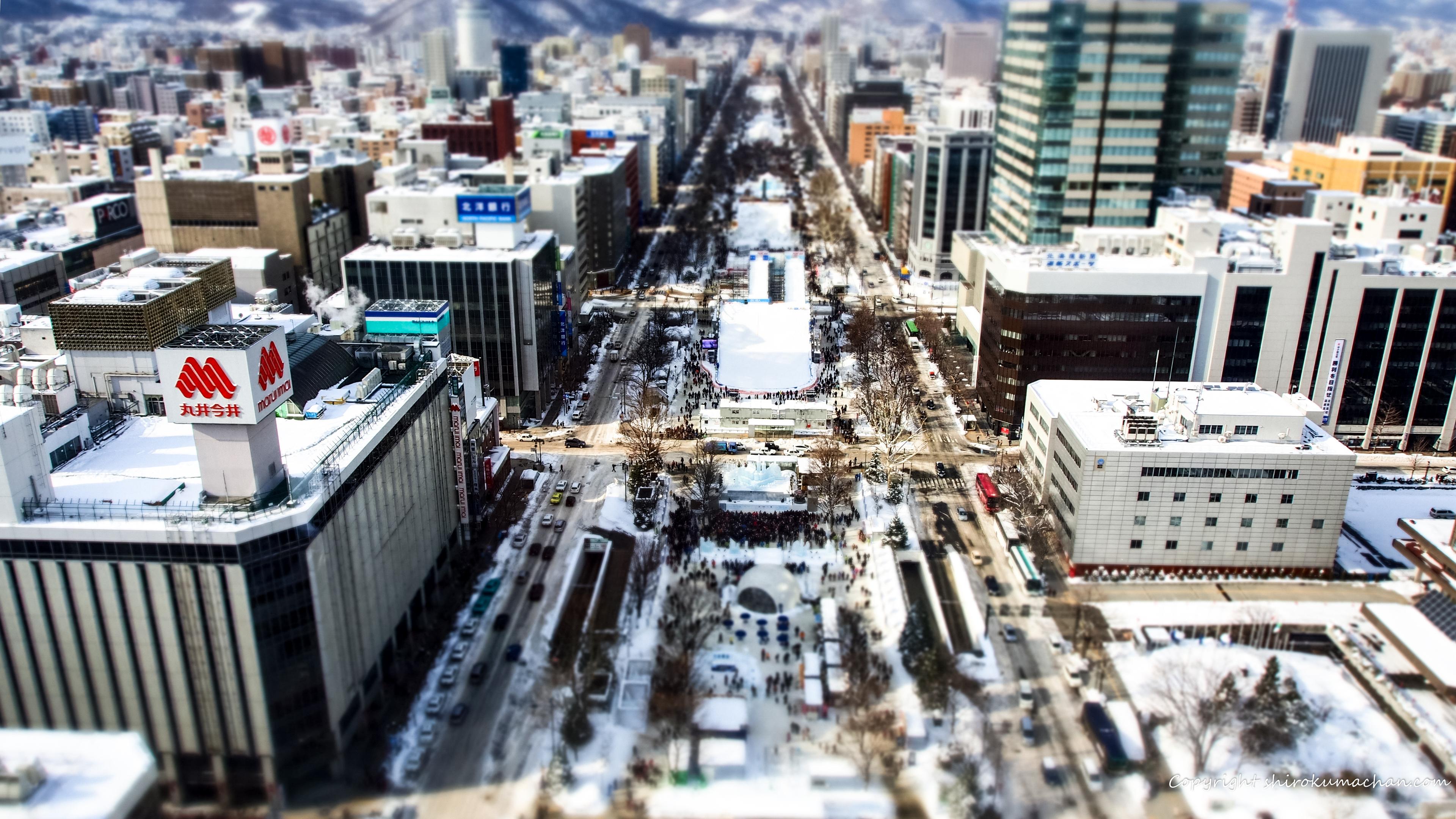 Sapporo In Winter UHD Wall Paper