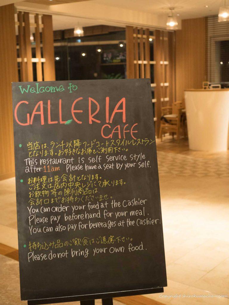 sheraton grande tokyo bay hotel galleria cafe