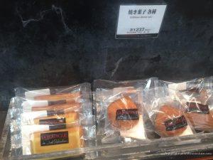 ラ ブティック ドゥ ジョエル・ロブション 丸の内店 焼き菓子