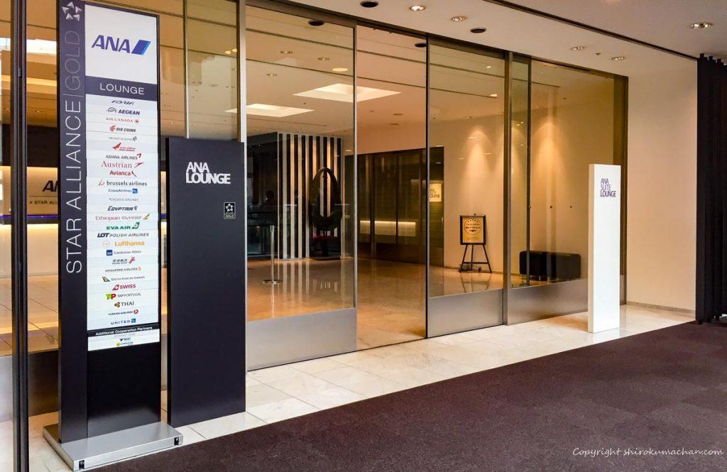 ANA Suite Lounge Narita
