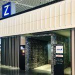 ANA Z counter Narita