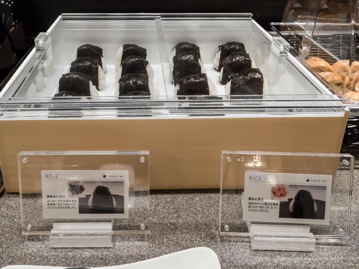 New Chitose ANA Suite Lounge Onigiri