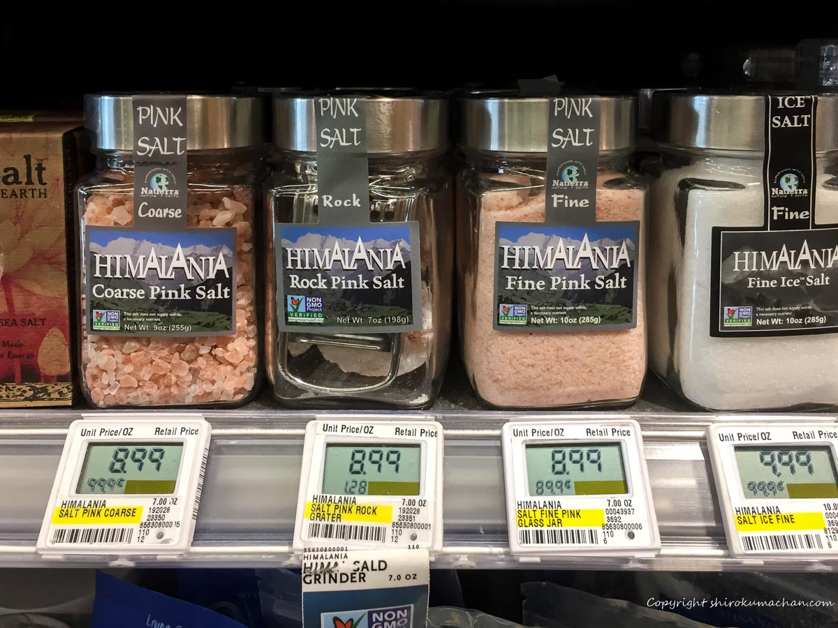 Whole Foods Market-pink salt