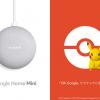 Google Home Mini Pikachu