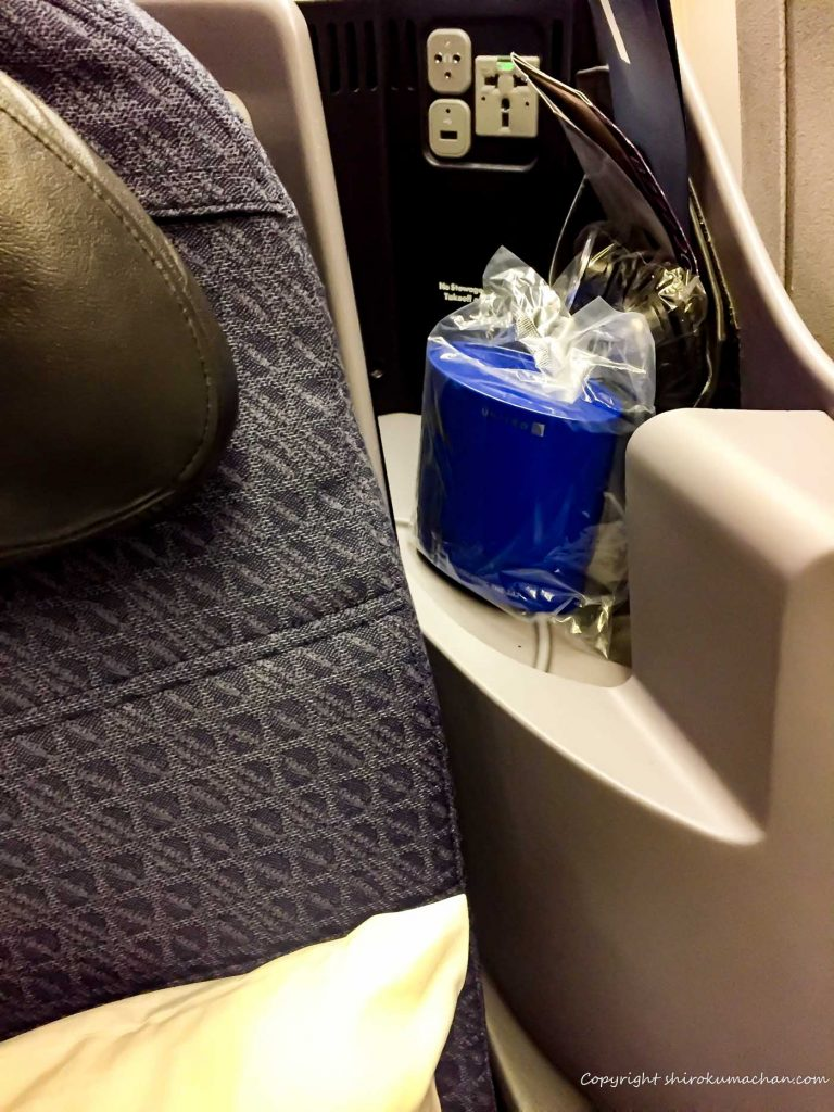 ユナイテッド航空のビジネスクラスアメニティ