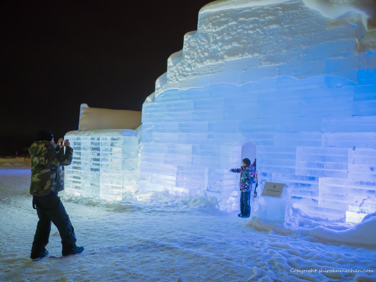 Ice Hotel Ice Restaurant Ice Bar Kiroro-12