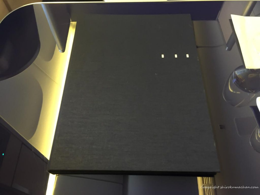 ANA First Class Food and Wine Menu