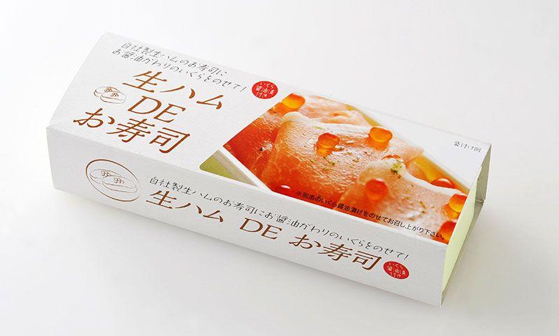 生ハムDeお寿司
