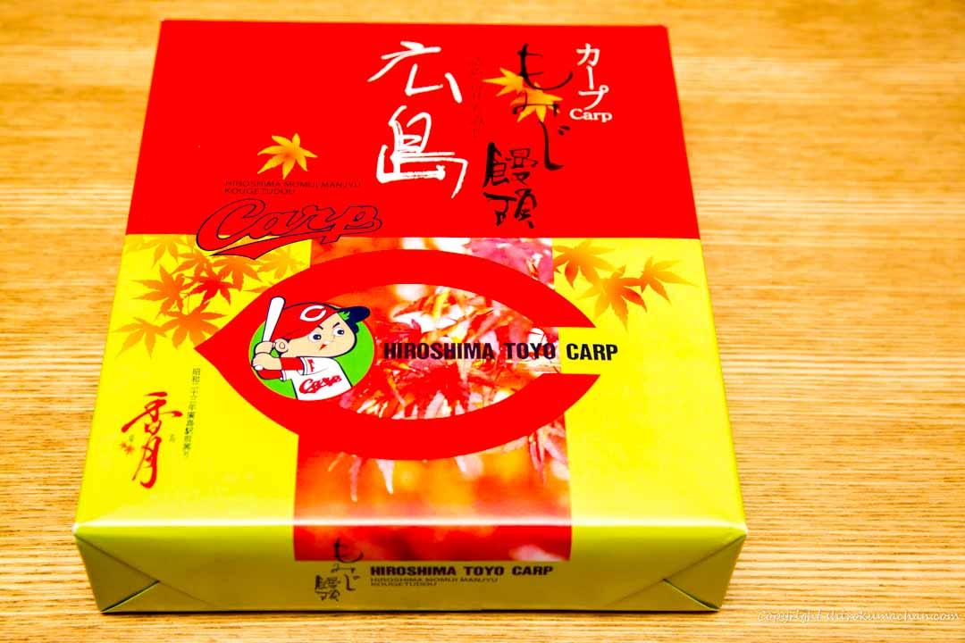 広島カープもみじ饅頭