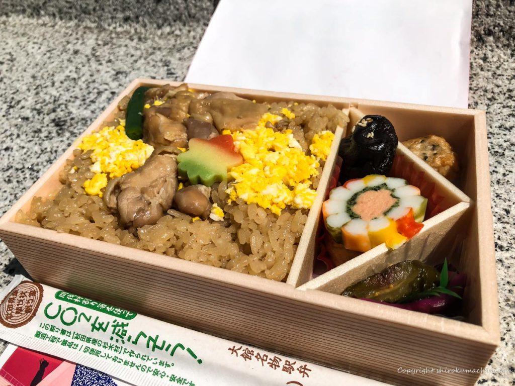 鶏めし弁当-東京駅