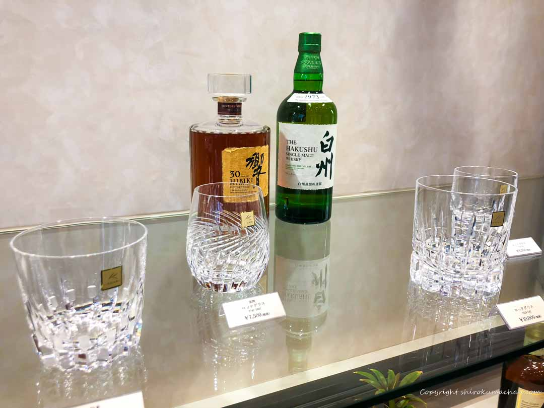 カガミクリスタル 江戸切子 ロックグラス