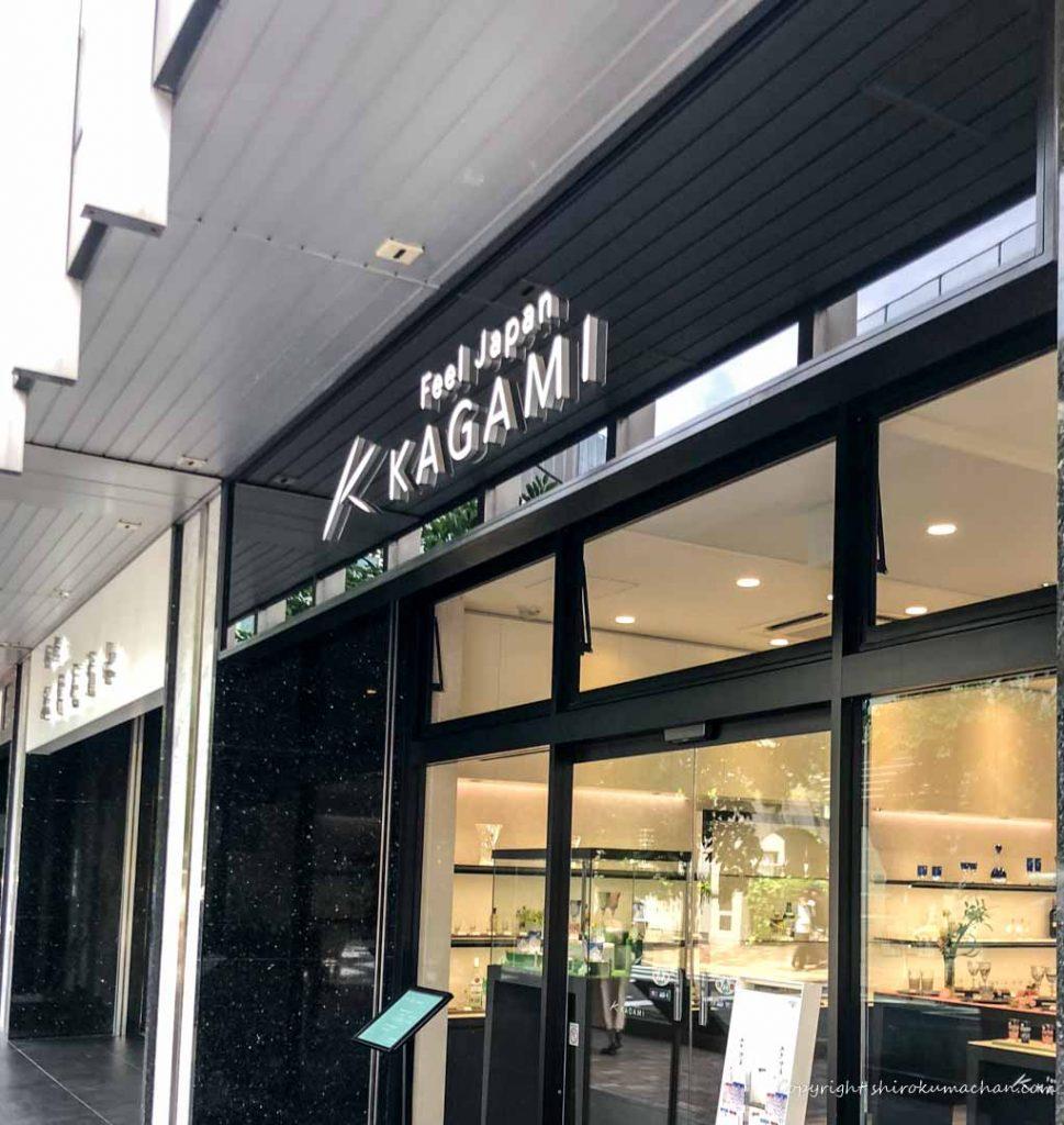 カガミクリスタル 銀座店