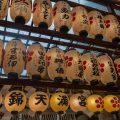 夏の子連れ京都旅行紀 3日目