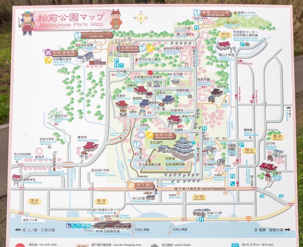 松前公園-2