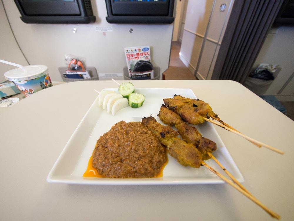 シンガポール航空ビジネスクラス機内食-1