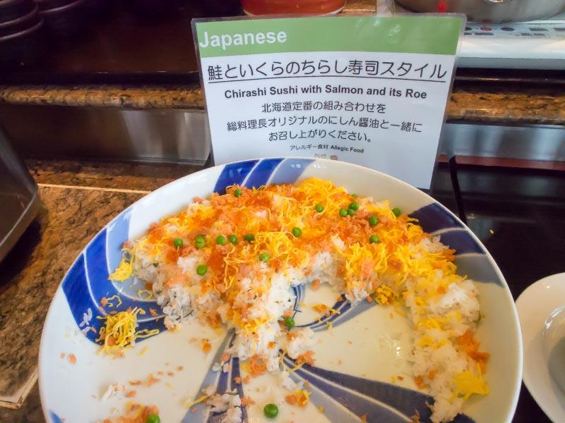 北海道らしい朝食です