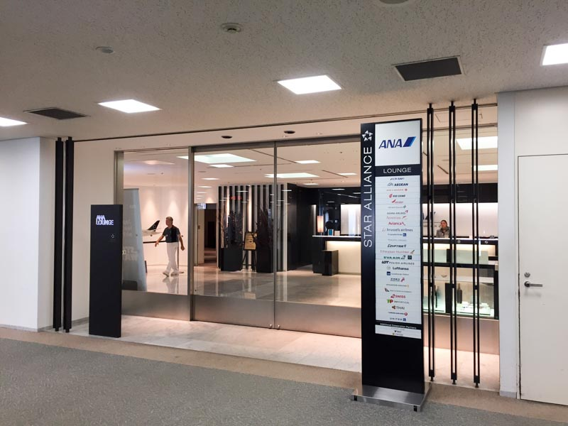 ana-business-class-lounge-narita