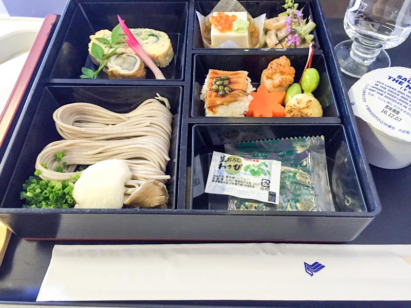 singapore-airlines-business-class-food-review