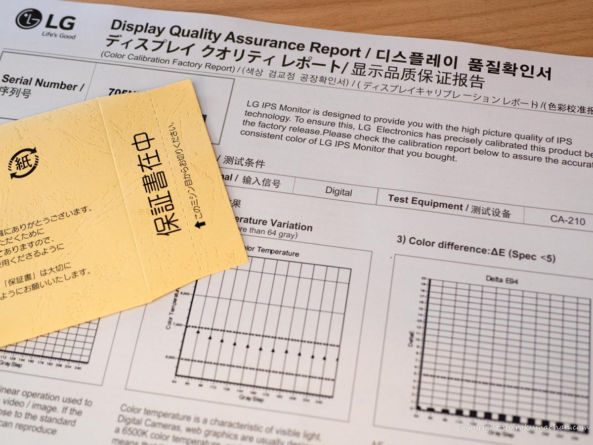 lg43ud79 review sheet