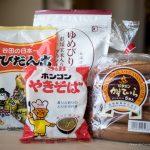 北海道でしか買えない食べ物