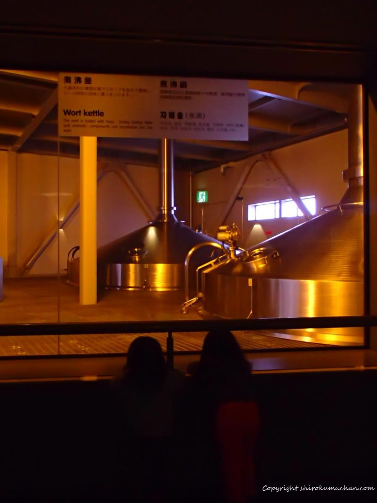 千歳ビール工場見学