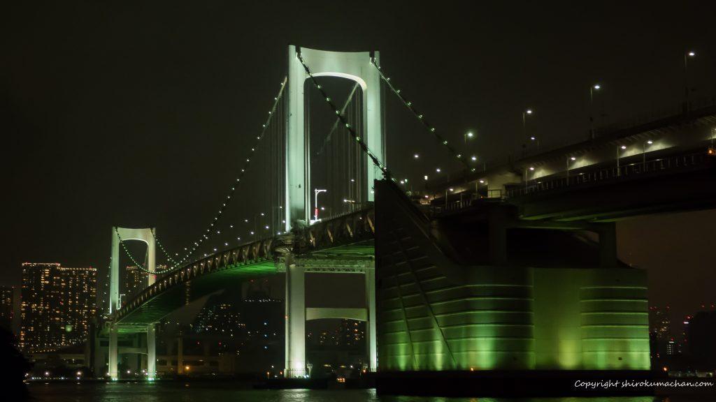 Rainbow Bridge in Tokyo UHD Wall Paper