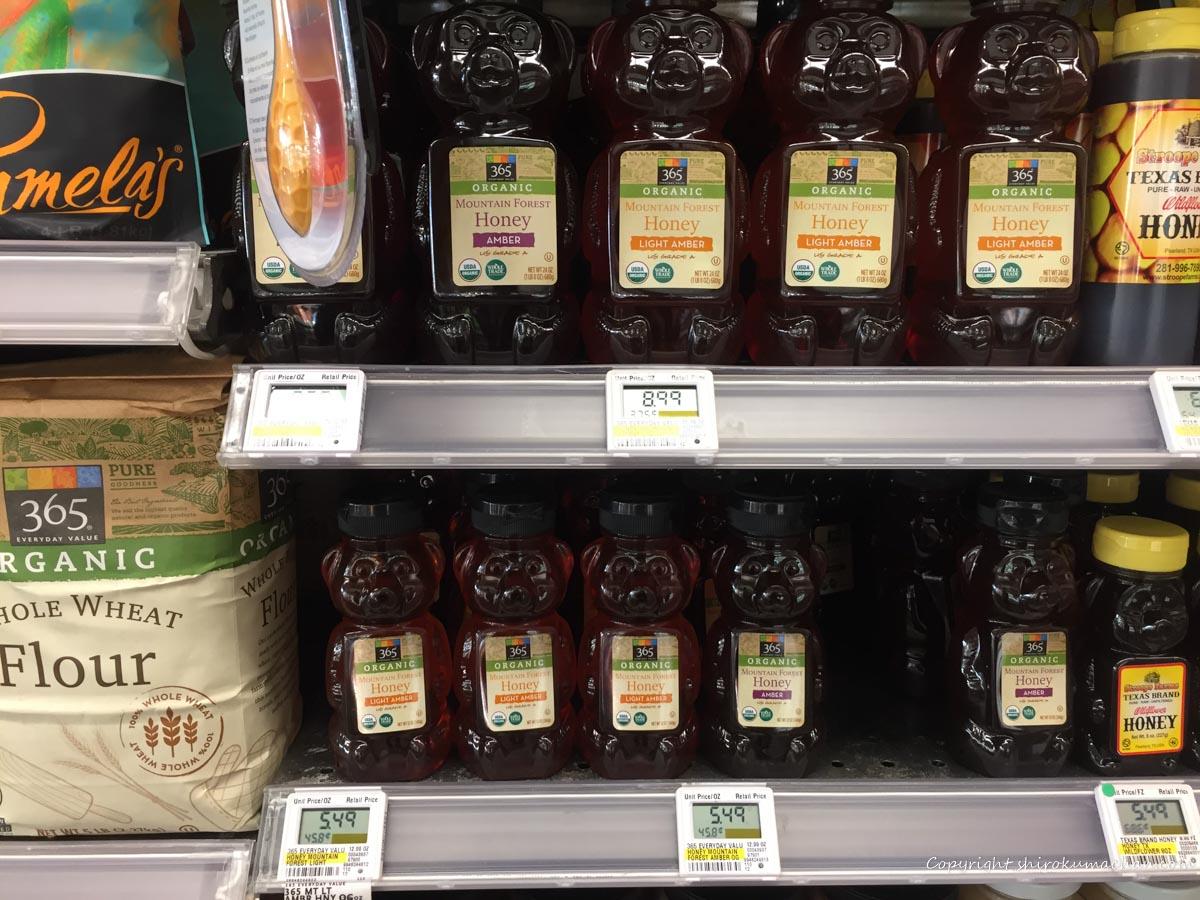 Whole Foods Market-クマさんはちみつ