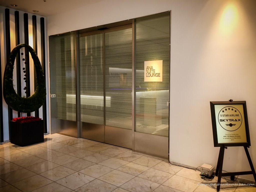 ANA Suite Lounge Narita-21
