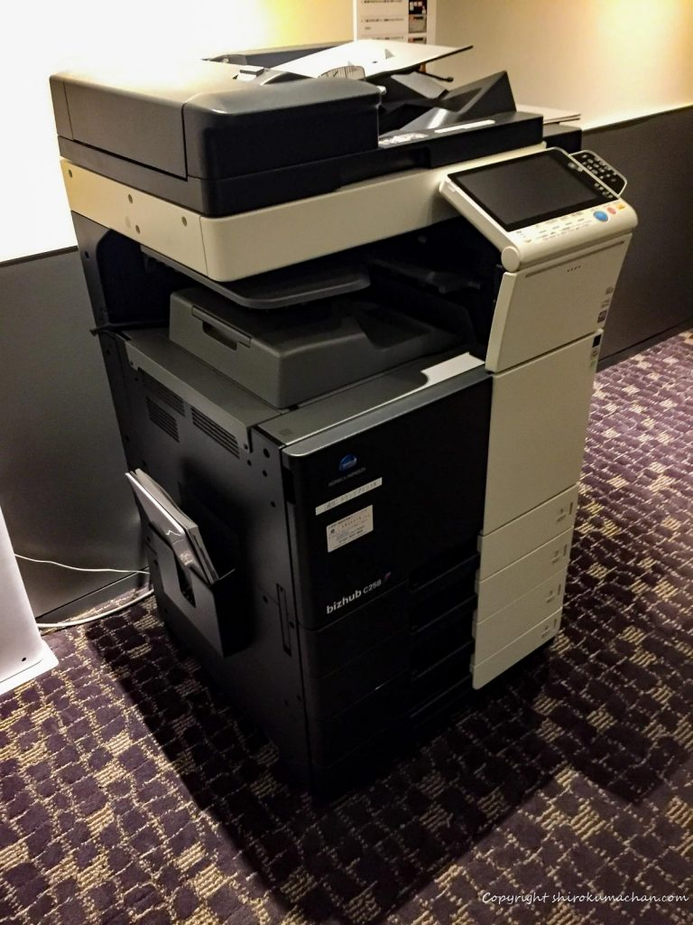 ANA Suite Lounge Narita-Business Center Printer
