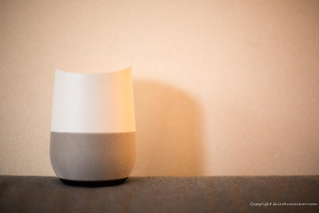 Google Home what to do