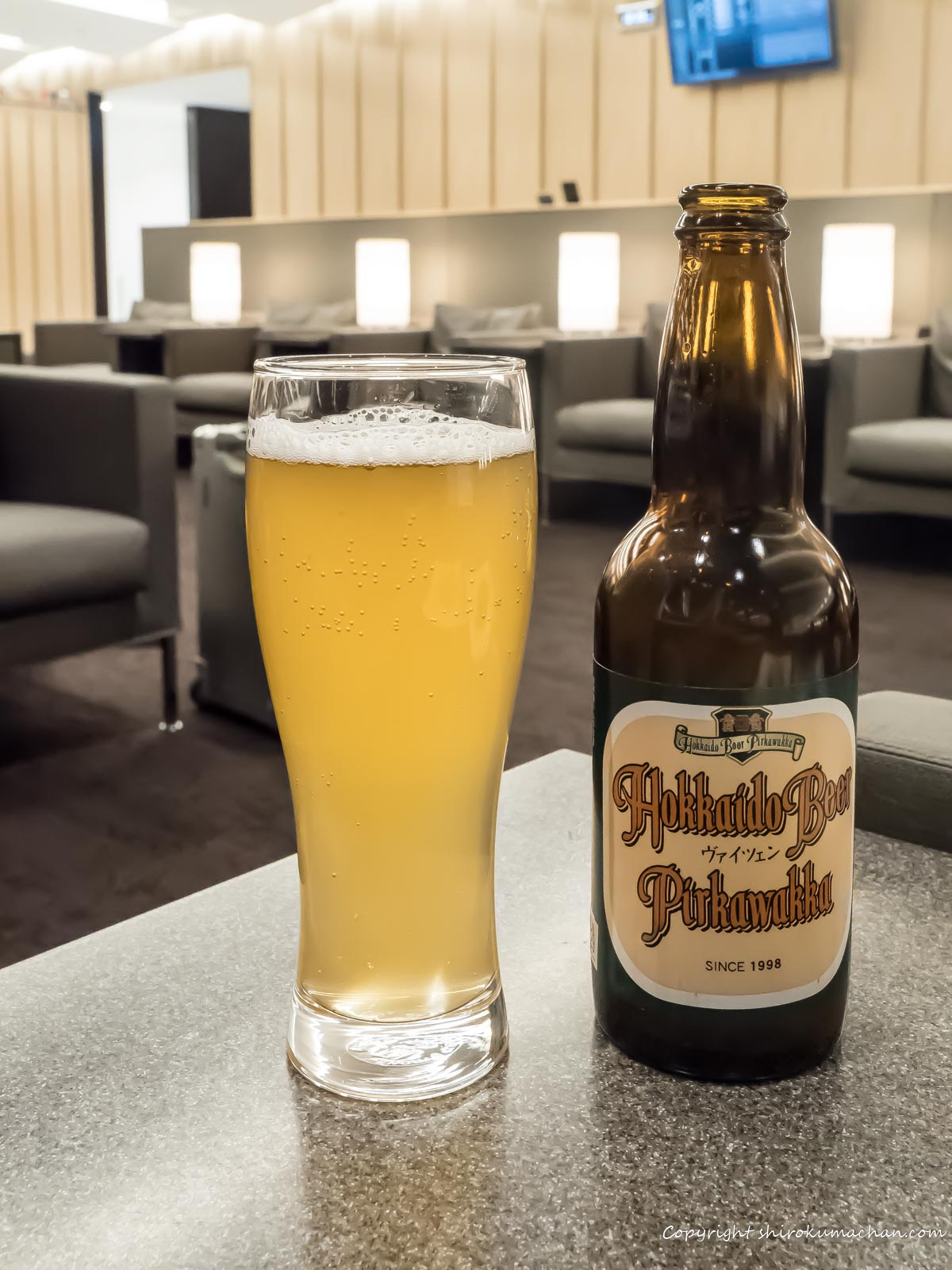 New Chitose ana suite lounge Craft Beer