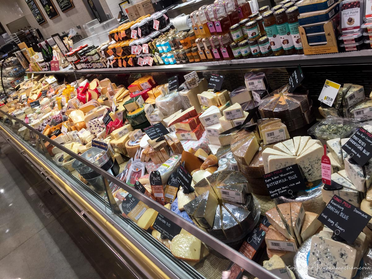 Whole Foods Market-Cheese
