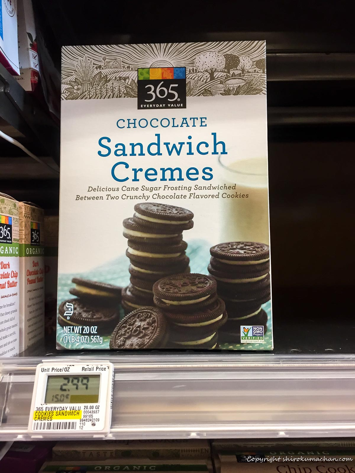Whole Foods Market-Choco Cookies