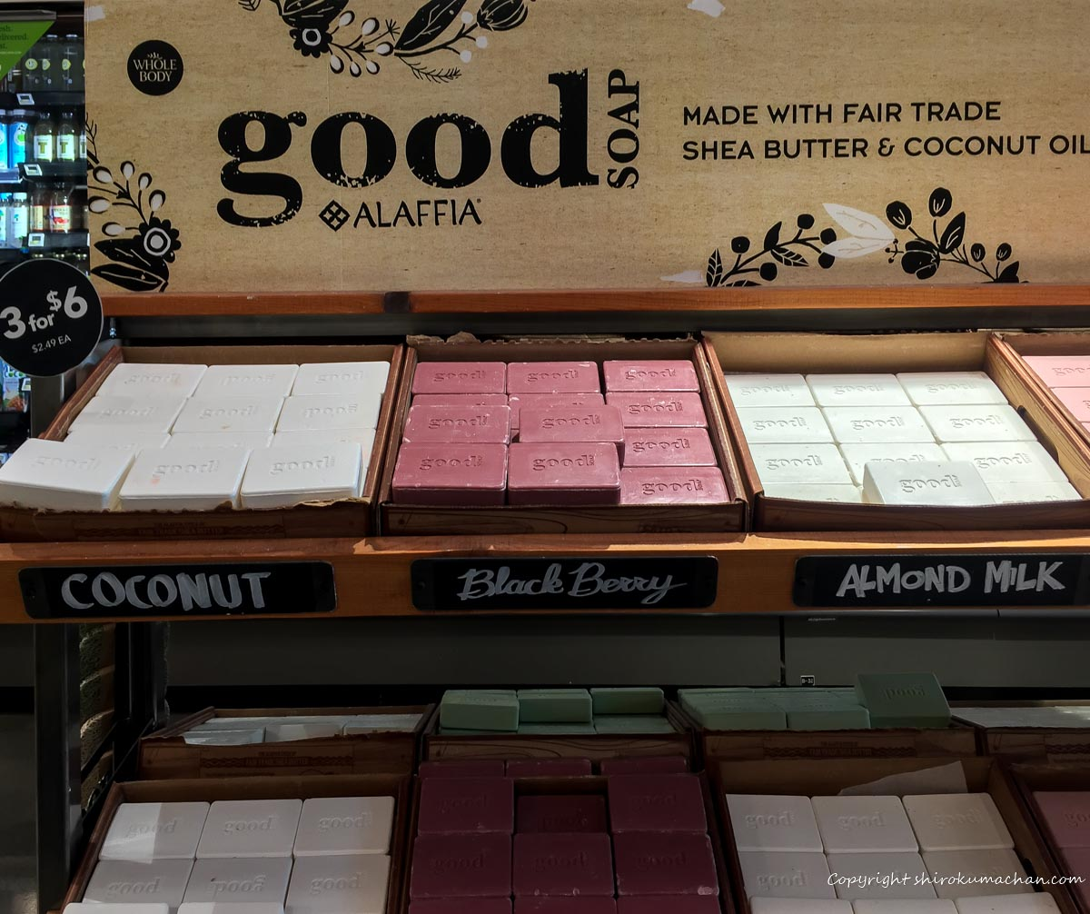 Whole Foods Market-Soaps