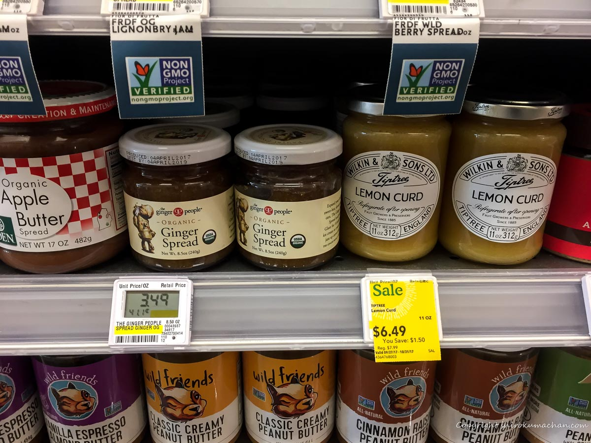 Whole Foods Market-spread