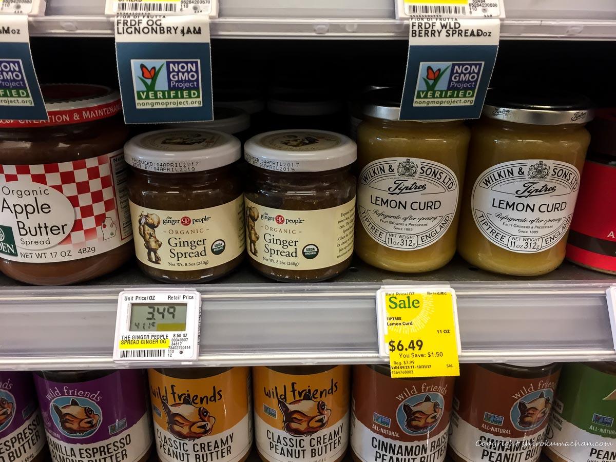 Whole Foods Market-spread