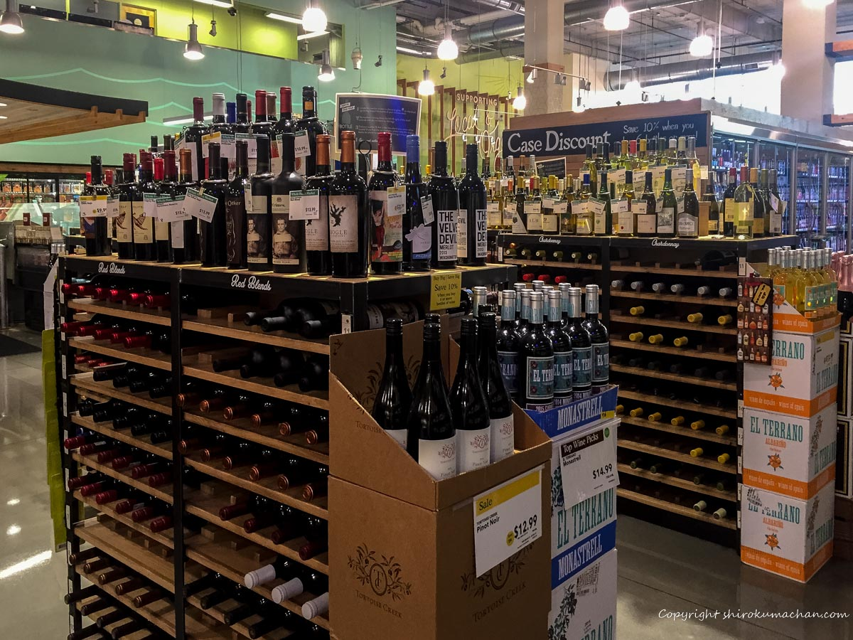 Whole Foods Market-wines
