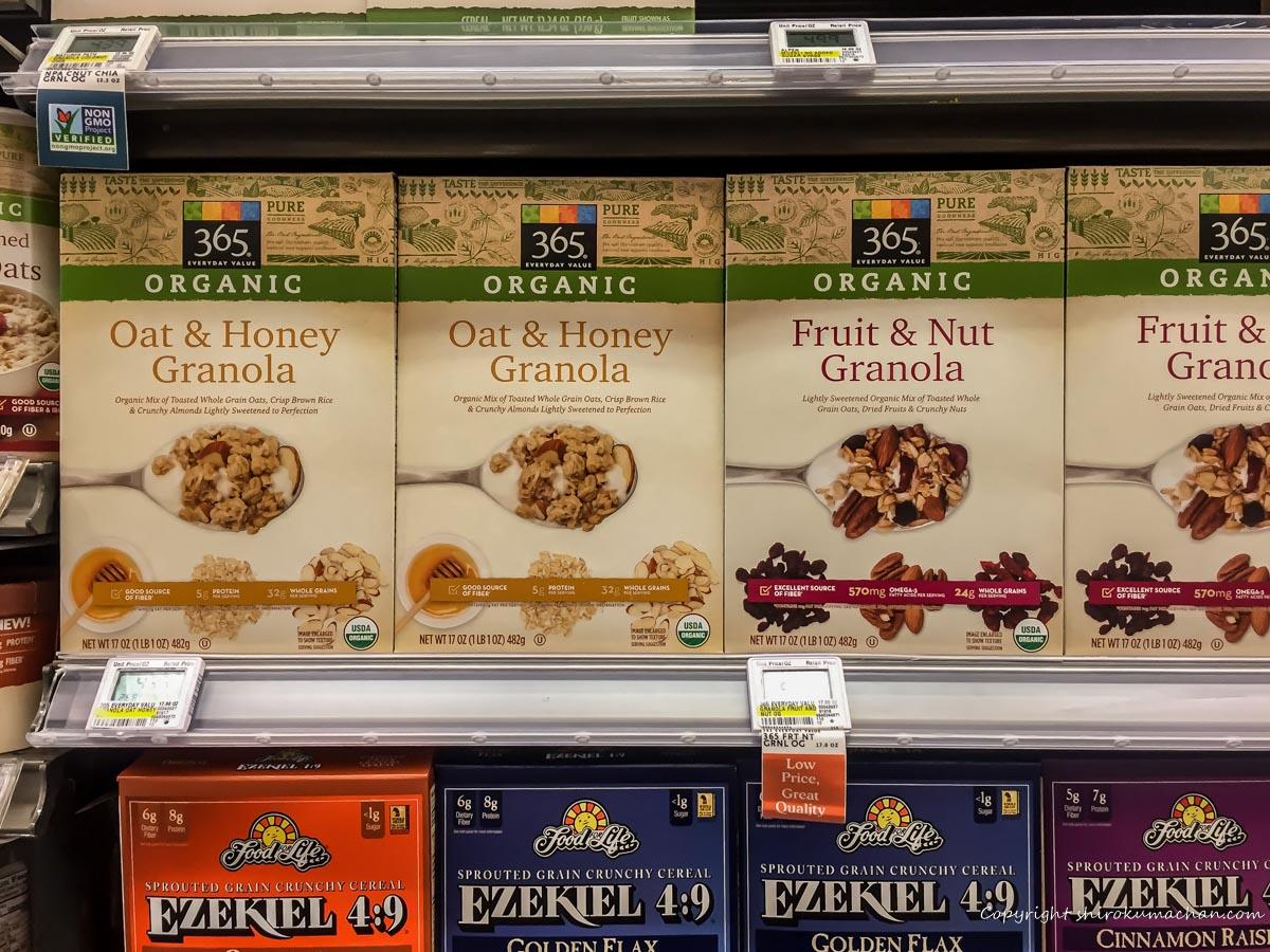 Whole Foods Market-お土産にグラノーラ