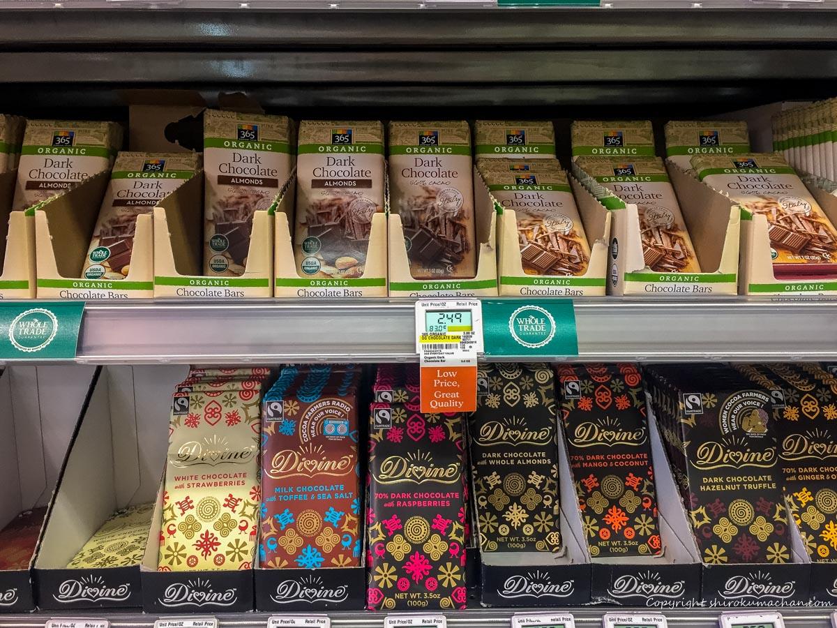 アメリカ土産Whole Foods Marketのチョコレート