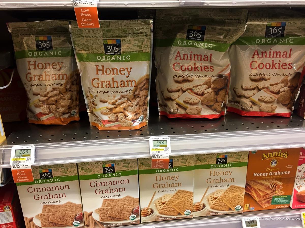 アメリカ土産Whole Foods Marketのクッキー