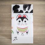 叶匠壽庵東京あんばい 正月版