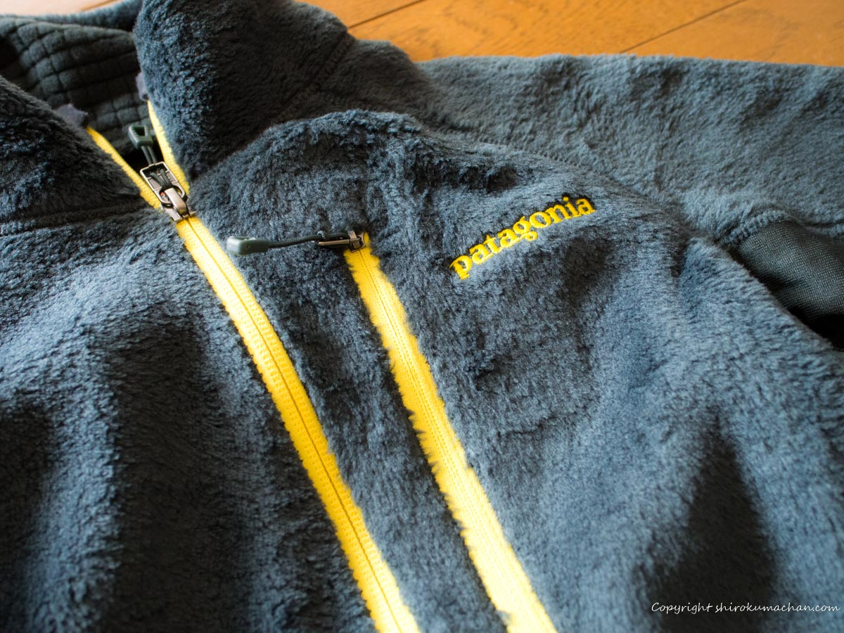 Patagonia R2 Fleece Comparison