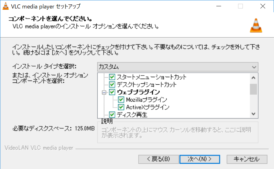 VLC Plug in