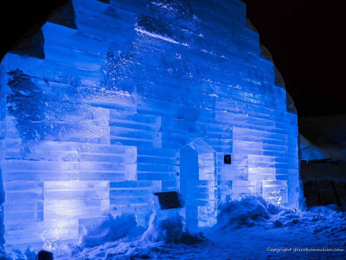 Ice Hotel Ice Restaurant Ice Bar Kiroro